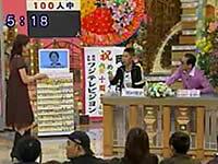 20061008-2s.jpg