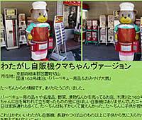 20061025-7s.jpg