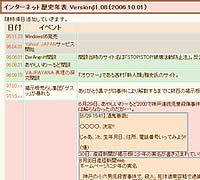 20061030-6s.jpg