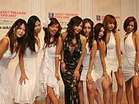 20061207-5s.jpg