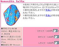 20070427-6s.jpg