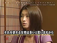 20070723-7s.jpg