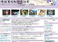 20070726-1s.jpg