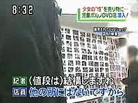 20070726-7s.jpg