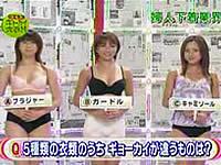 20070925-4s.jpg