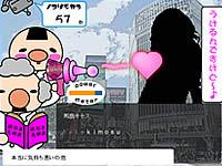 20071029-10s.jpg