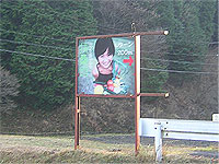 20071226-1s.jpg