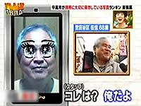 20080221-3s.jpg