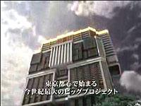 20080730-4s.jpg