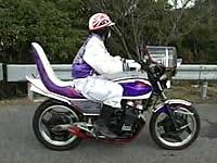 20080825-7s.jpg