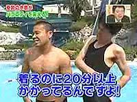 20081013-8s.jpg