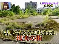 20081124-10s.jpg