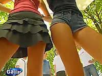 ミニスカートとホットパンツ、どちらがいいか検証してみた