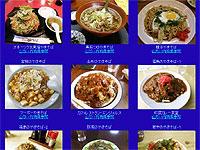 20091223-1s.jpg
