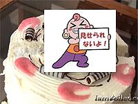 自分へのご褒美にウ○コケーキを作っちゃう熟女 ※スカトロ注意!