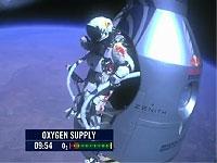 スケール大きすぎ!宇宙から地上へのスカイダイビング