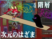 剣と太陽のツインテールγ 制服少女が世界を救うお手軽RPG