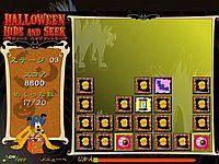 HALLOWEEN HIDE AND SEEK ミッキーとプルートのハロウィンパズルゲーム