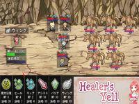 Healer's Yell 味方をサポートして戦いぬくバトルRPG