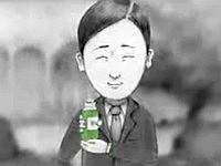 【アニメ】至れり尽くせりの訪問販売「アフター・サービス」