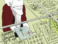 【アニメ】珍しい物を集めるのが趣味なおじさん「ねじくれおじさん」