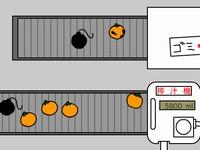オレンジを仕分けする仕事 綺麗なオレンジを選別してジュースを作るゲーム