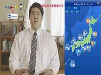 日本一滑舌の悪い芸人がお天気キャスターに挑戦した結果www