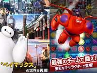 ベイマックス Bot Fight ベイマックスのパズルアクションゲーム