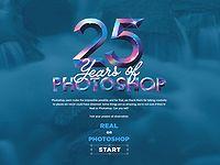 25問を見極めよう!この写真は本物?それともPhotoshopを使った合成?
