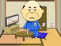 便利屋の斉藤2 バツイチ独身オヤジの人生を見守るゲーム