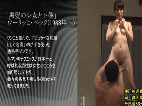 女性がオーガズムを迎える瞬間を観覧できる性交美術館