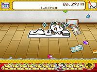 ダメ人間してたらお金が降って来た タップでお金を降らせて億万長者を目指すクリックゲーム