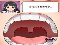 歯みがき彼女 女の子の口内を洗浄する歯磨きゲーム