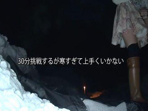 -40℃の極寒の地で中出しされた精子は凍るのか? 朝倉ことみ