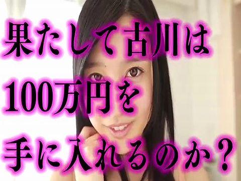 AV女優が暗闇のオフィスで100万円を見つけたら賞金獲得!ただしレイパー軍団に捕まったら...。