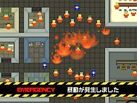 刑務所365  刑務所を経営していくゲーム