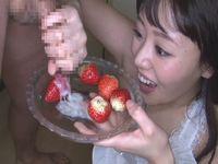 イチゴにかける練乳がないならザーメンをぶっかければいいじゃない