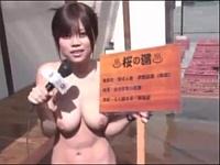 新人巨乳タレントに偽温泉番組で羞恥レポートさせてハメまくる