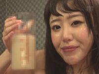 AV女優 浜崎真緒が350mlのザーメンをまとめてごっくんする偉業にチャレンジ!