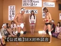 知られざるSEX一族の特訓風景を取材!