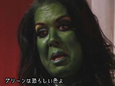 マイティ・ソーの主人公と女版ハルクが愛しあうアベンジャーズのパロディポルノがひどすぎるwww