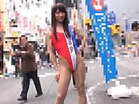 ハイレグレースクィーンはチ●ポ付きの女装子だった!