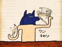 ゆかいな エヅプトつみ ゆるキャラなエジプト神の積みゲーム