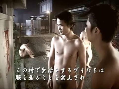 衝撃映像!ゲイ達が性奴隷として支配されている奴隷村の実態に迫る!