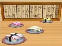 無限寿司 お寿司が爆発するゲーム
