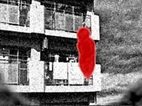 闇芝居2 都市伝説の幽霊を捕獲するゲーム