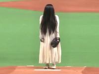 あの貞子と伽椰子が野球で幻の対決をしていた!
