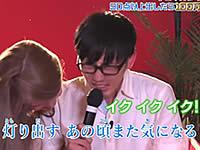 手コキカラオケ第二弾!手コキされながら90点以上出せたら100万円
