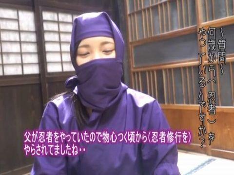 現役くノ一が恥を忍んで衝撃のAVデビュー!
