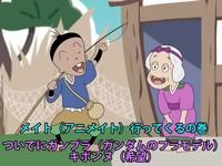 新人類の言葉?「オタク構文」を使って吹き替え翻訳された『浦島太郎』が新しすぎてヤバい!